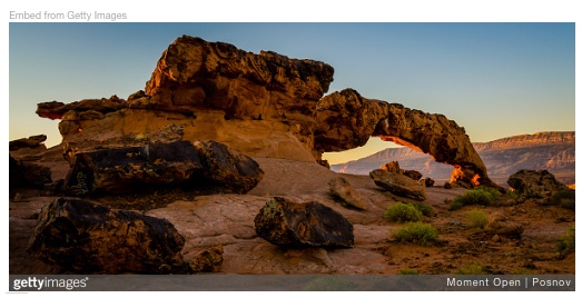 Update on our National Monuments from Sierra Club's Jim Hines – Action Call8/29
